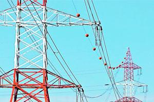 Mercado eléctrico chileno después del COVID